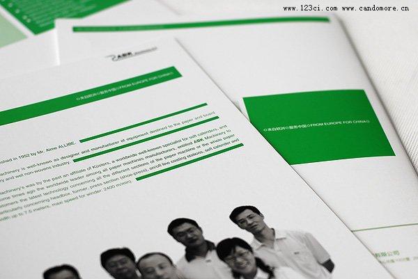 济南画册设计,济南化工画册设计