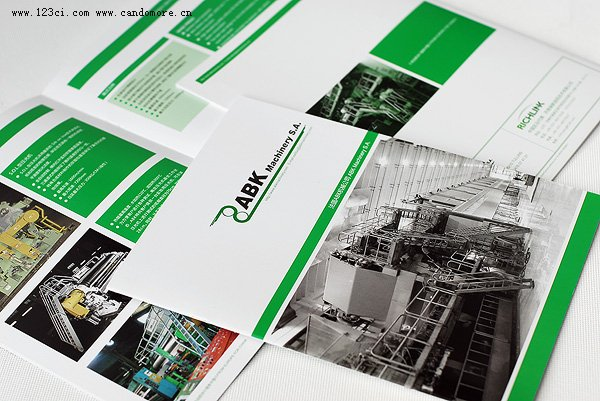 济南画册设计,济南企业画册设计