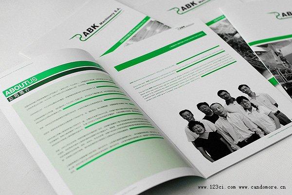 济南样本设计,济南画册设计