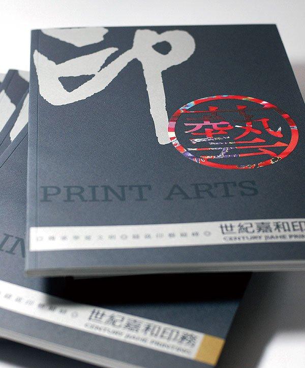 济南画册设计,济南宣传册,济南手提袋设计,济南宣传册设计