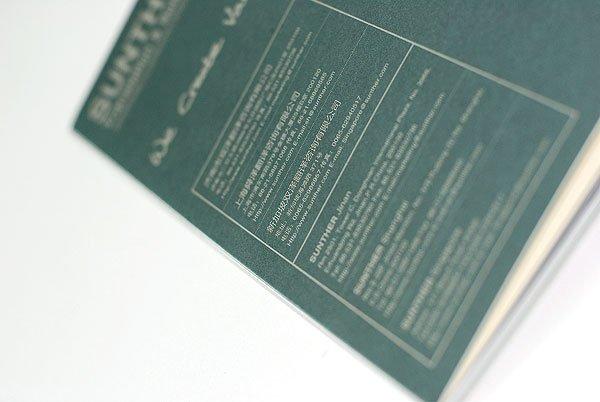 济南画册设计,翻译公司画册设计,咨询公司画册,咨询公司精装画册,企业画册,企业宣传册