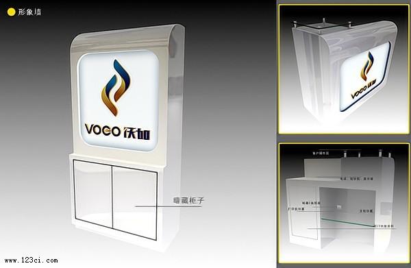 李宁专卖店设计 手机专卖店设计 家纺专卖店设计