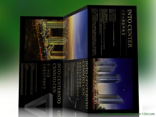 济南DM折页设计,济南DM设计,济南宣传折页设计