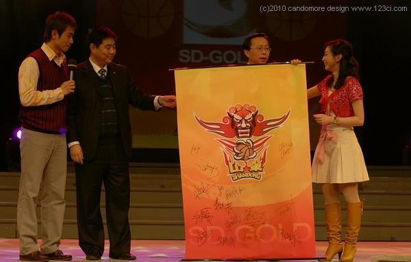 黄金男篮年会,山东男篮领队温连格,山东电视台体育频道