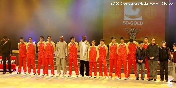 黄金男篮标志,山东男篮全家福,山东电视台体育频道