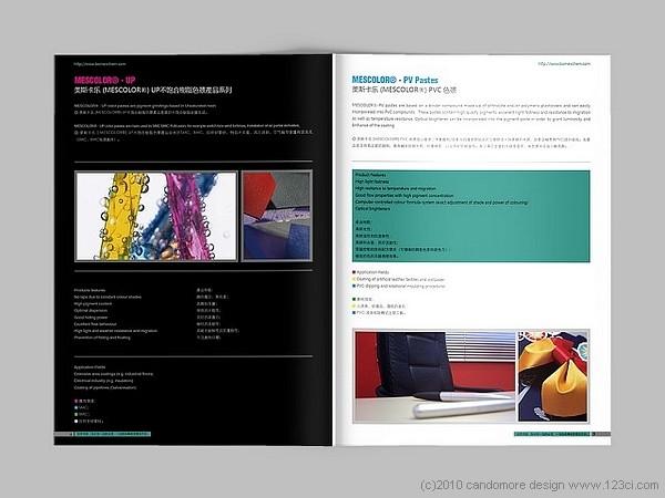 济南画册设计,画册设计,画册印刷,精装画册,企业画册,企业宣传册