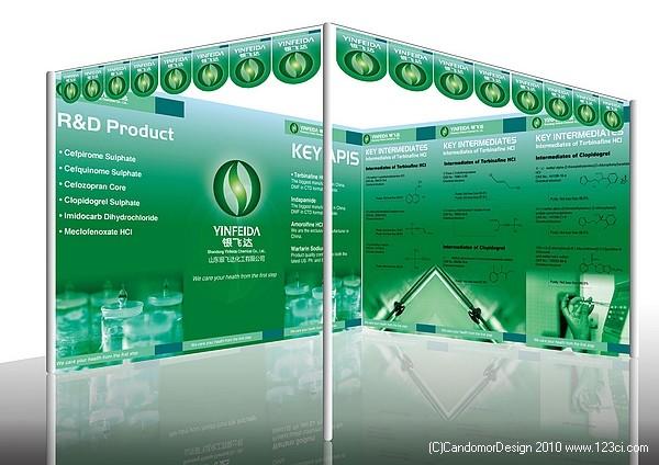 山东VI设计,化工企业VI,医药企业展位设计