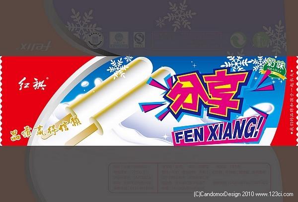黑龙江食品企业,红旗雪糕,雪糕包装设计