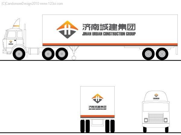 城建VI设计,济南城建集团,济南标志设计
