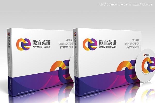 品牌形象设计,济南平面设计,济南VI设计,教育机构VI设计