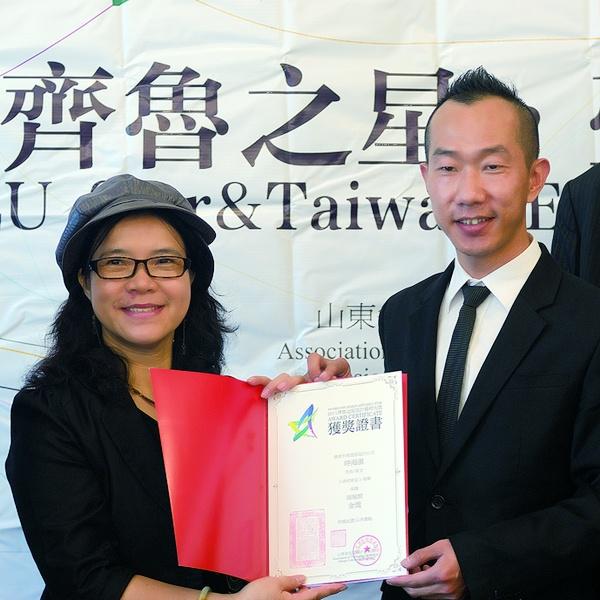 林采霖,台湾设计,济南设计
