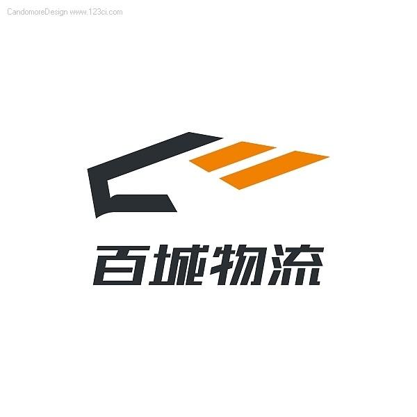 物流品牌,整体VI设计,济南VI设计
