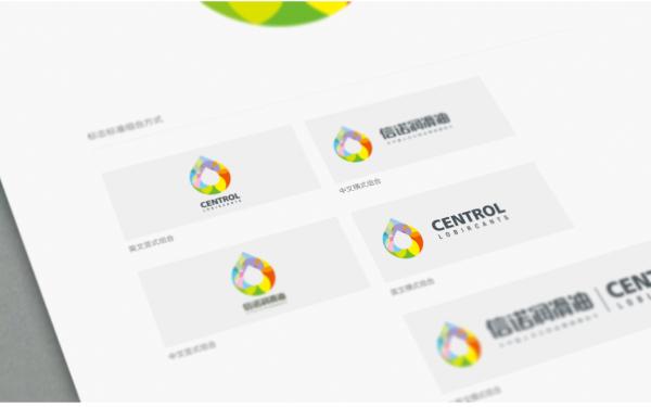 济南设计,济南设计公司,润滑油品牌设计