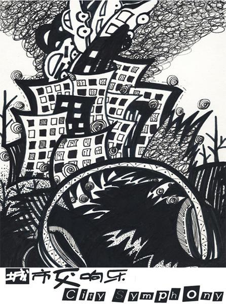 城市幼儿园版画