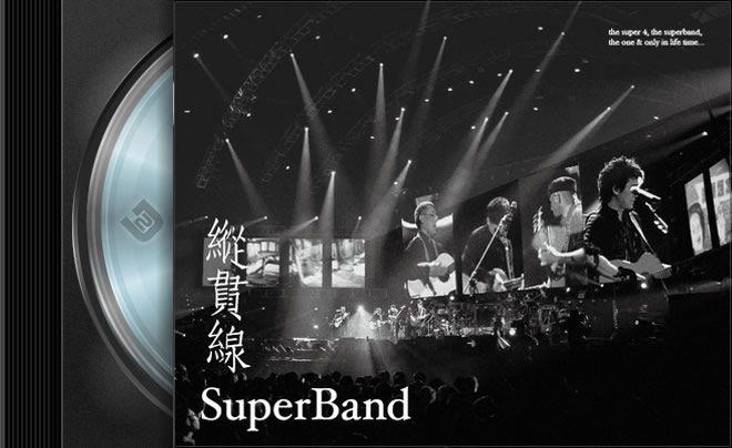 专辑介绍: 2008年,四位台湾乐坛大佬李宗盛、周华健、张震岳与罗大佑合体组成「纵贯线」乐团,主力举办一个耗时达一年的世界巡回演唱会,路线贯穿亚洲及北美多个城市。演唱会上四人施展浑身解数,不但演绎了乐团两张原创迷你专辑:《北上列车》和《南下专线》上的新曲,也选唱各成员的个人经典好歌。