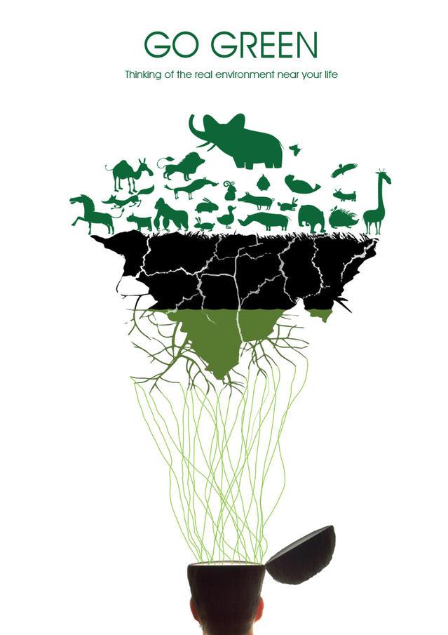 空气污染海报手绘