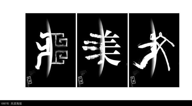 """> 爱""""矫情""""的设计师—韩家英"""