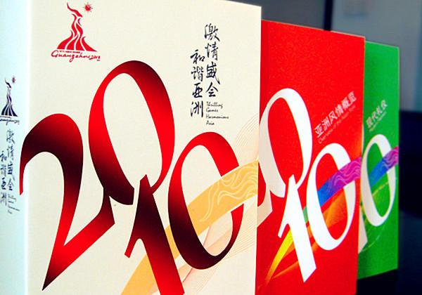 > 龙景辉:大众产品背后的品牌视觉设计师     视觉 中国:你的商业