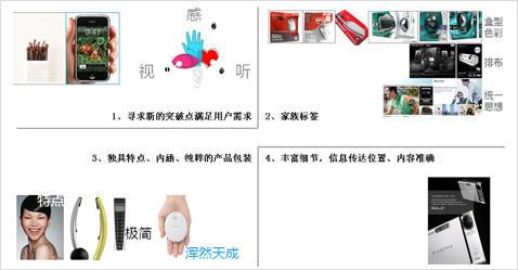 > 方正选件产品pis系统设计