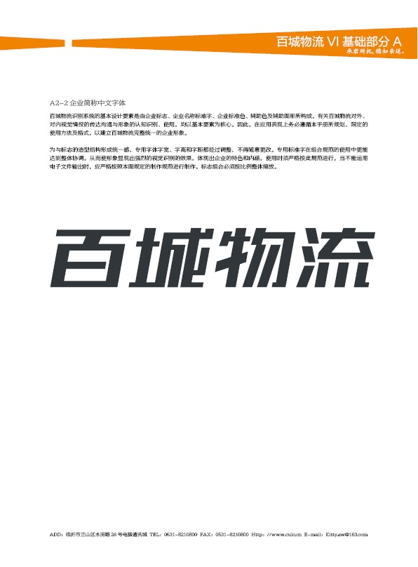 收入证明范本_揭秘朝鲜人民真实收入_一体化物流收入