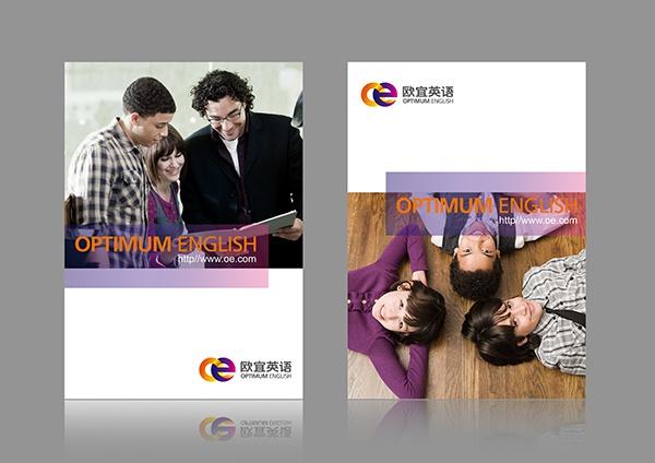 > 欧宜国际语言学校品牌形象设计