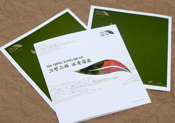 济南宣传册设计,济南画册设计,济南画册印刷