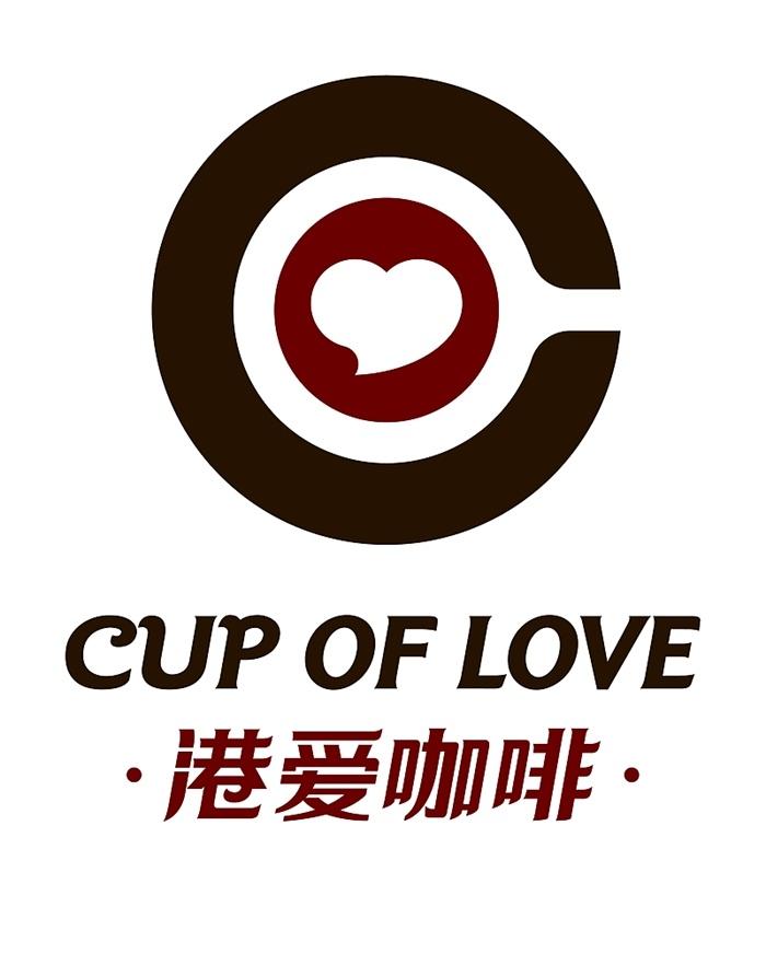 济南软装设计,品牌命名,品牌整体形象,设计策划,港爱咖啡